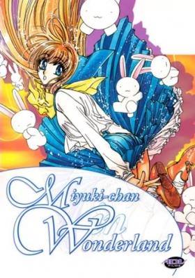 Miyuki-chan in Wonderland