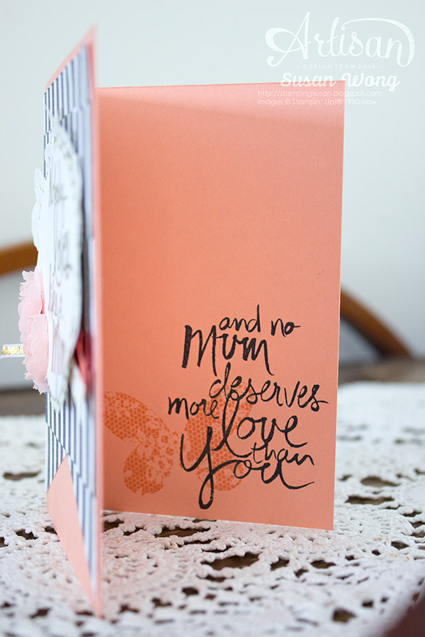 Mum's Love Card (inside) ~ Susan Wong