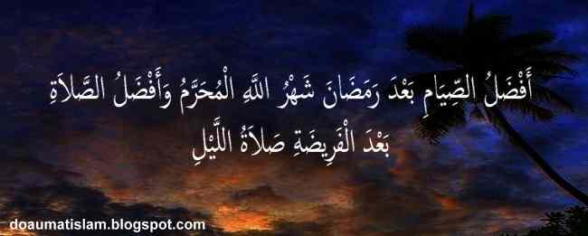 setelah (puasa) Ramadhan adalah puasa pada bulan Allah - Muharram ...