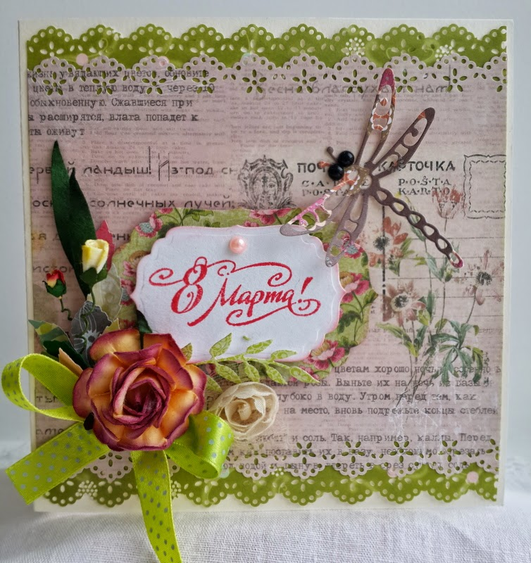 открытки ручной работы подарок 8 марта единственный экземпляр