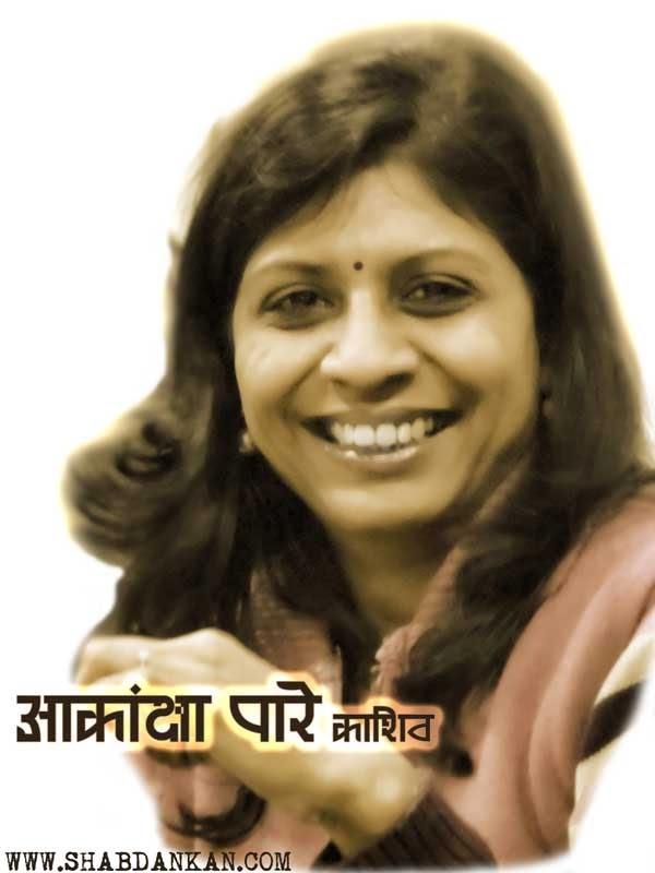 आकांक्षा पारे काशिव - शिफ्ट+कंट्रोल+ऑल्ट=डिलीट (राजेन्द्र यादव हंस कथा सम्मान 2014) Rajendra Yadav Hans Katha Samman to  Akanksha Pare