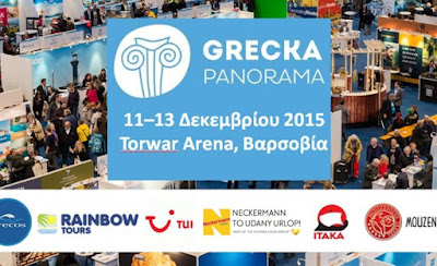 http://2.bp.blogspot.com/-pFgFHVdqI_A/VhViDruy4iI/AAAAAAAA1fY/lVq_I7Gv9DI/s1600/grecka-panorama-02.jpg