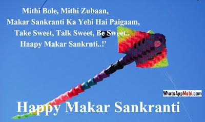 Makar Sankranti Uttarayan Whatsapp Status SMS Shayari Quotes