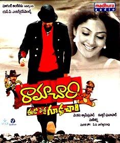 Srinivasa Kalyanam Songs Free Download