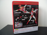 SH Figuarts Red Hawk Box Back