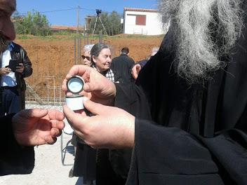 Ι. Λείψανα Οσίου Ιωάννου Δαμασκηνού