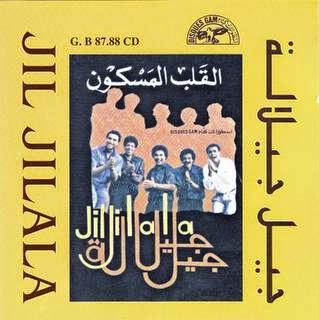 A propos de Mustafa Bakbou dans Jil Jilala
