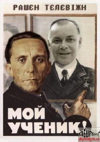 Европа начинает реальную борьбу с российской пропагандой, - Die Zeit - Цензор.НЕТ 8057