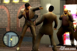 Yakuza (PS2) 2006