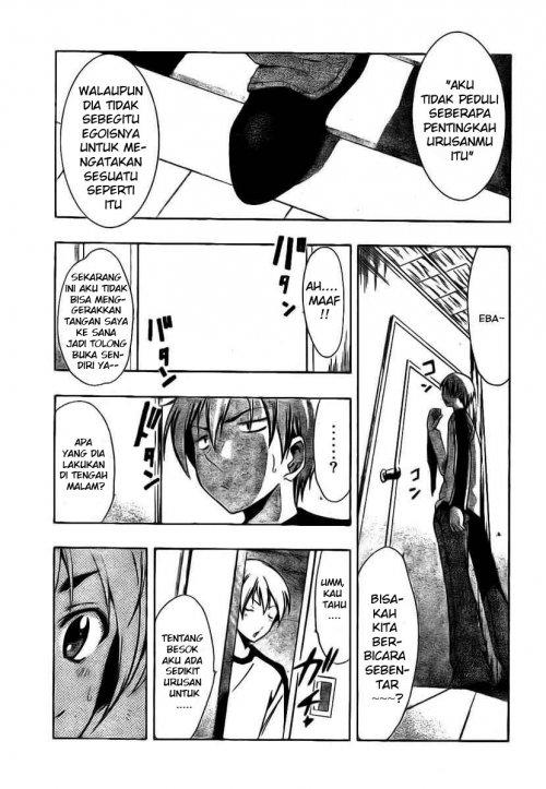kimi no iru machi Online 24 page 15