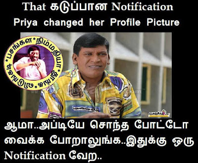 Tamil comedy images