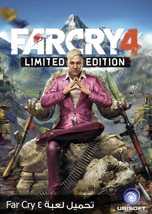 5-لعبة Far Cry 4 pc 2014 تورانت (نسخة كاملة)