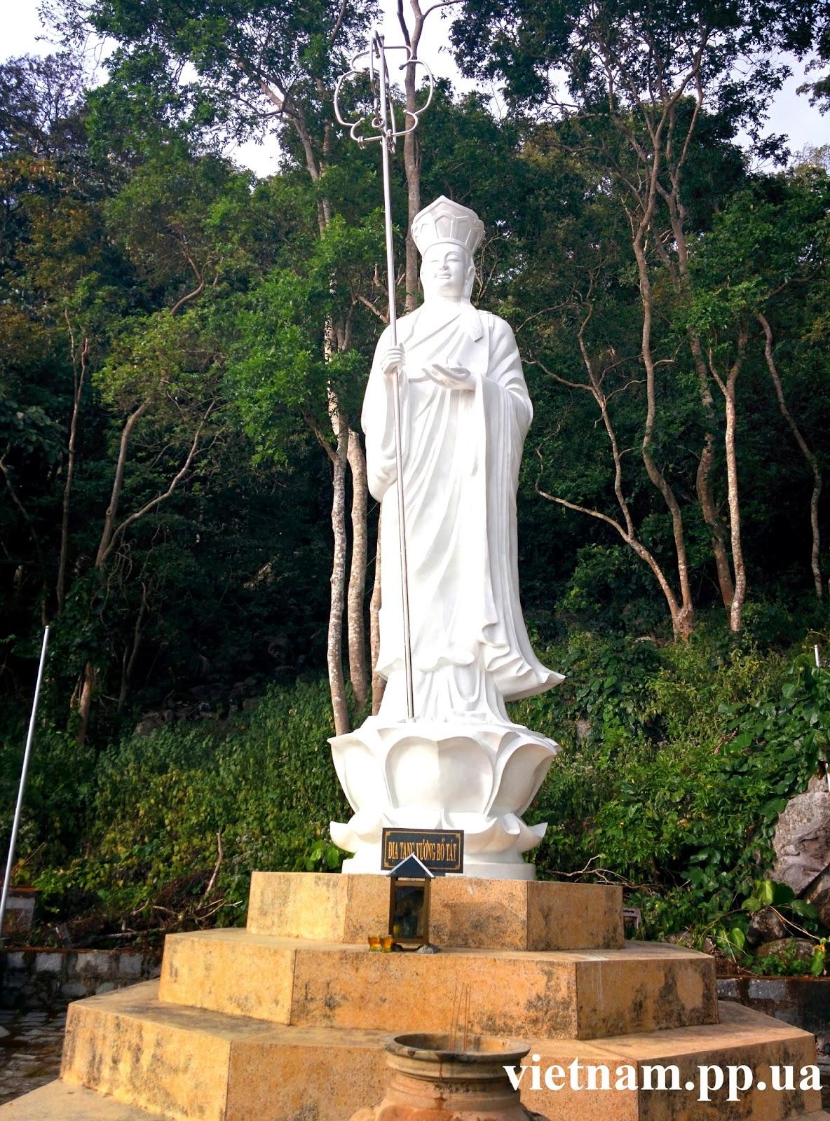 Вьетнамский католический священник