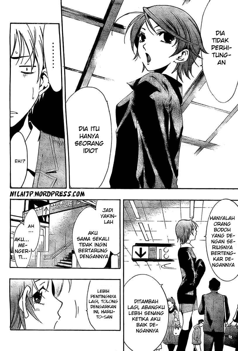 Manga kimi no iru machi 31 page 17