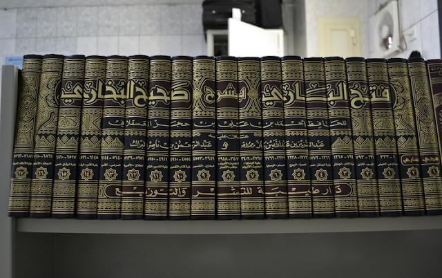 Pengertian Manhaj Salaf, Aliran Sesatkah?