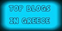 Top Blogs in Greece