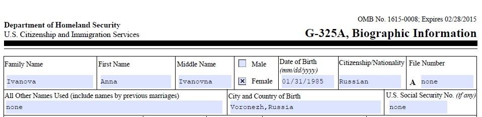 Дата Рождения на Английском языке пример