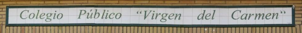 CEIP Virgen del Carmen