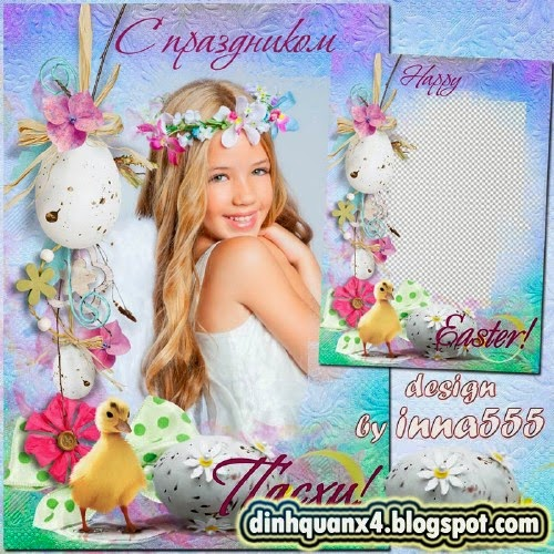Easter frame card - What a lovely bright holiday