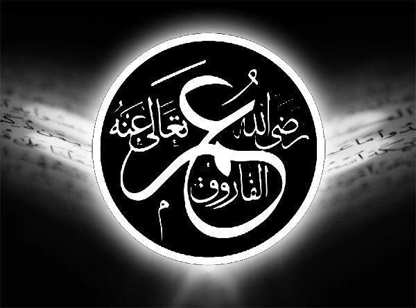 Khat Umar ibnu al-Khattab