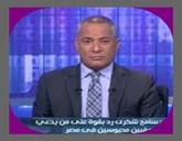 - برنامج على مسئوليتى أحمد موسى -- حلقة يوم الأحد 2-8-2015