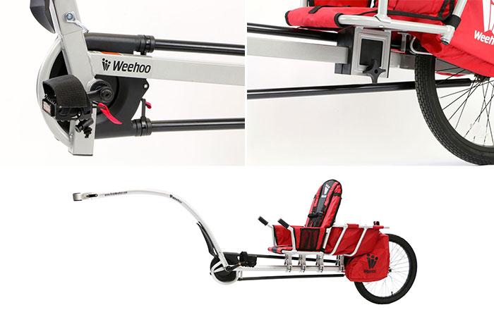 Weehoo IGo Turbo Bike Child Trailer  sc 1 st  Modernistic Design & Weehoo IGo Turbo Bike Child Trailer ~ Modernistic Design