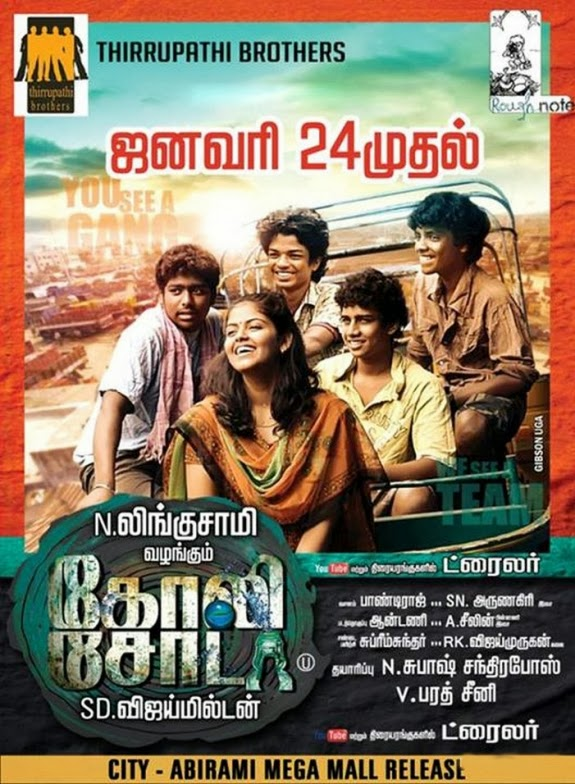 Watch Goli Soda (2014) Tamil Full Movie DVDScr Watch Online For Free Download