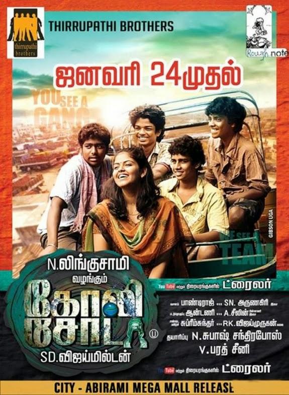 Watch Goli Soda (2014) Tamil Full Movie DVDScr Watch Online For Free Download