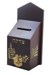 Caja de Tzedaká madera 17 ctms.