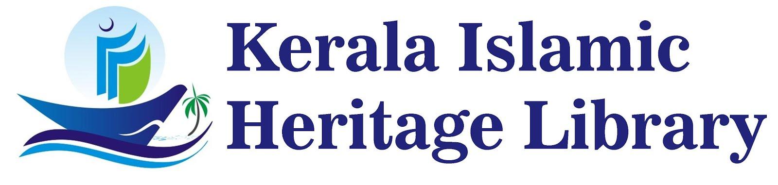Islamic Heritage of Kerala