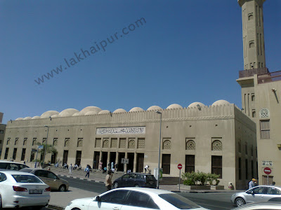 Nearby Dubai Museum