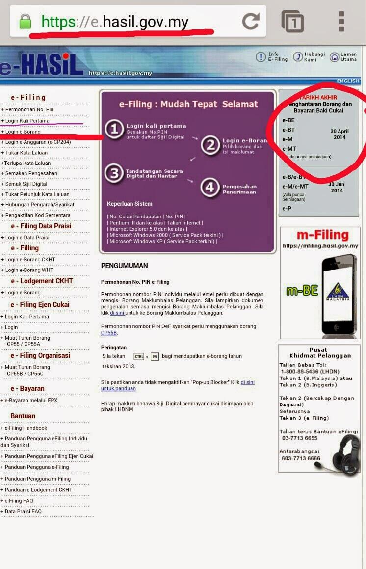 Download Borang E 2014 E Filing | download borang ea 2014