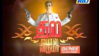 Ajith's Birthday Special | Thala Pola Varuma Raj Tv May Day Special Full Program Show 01-05-2014