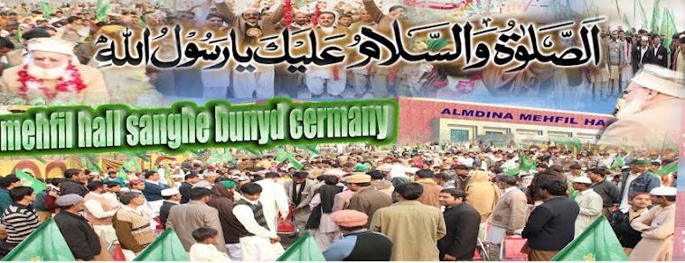 Al Madina Naat Council Sathiala Narowal Pakistan