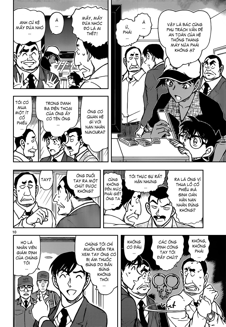 Detective Conan - Thám Tử Lừng Danh Conan chap 832 page 11 - IZTruyenTranh.com