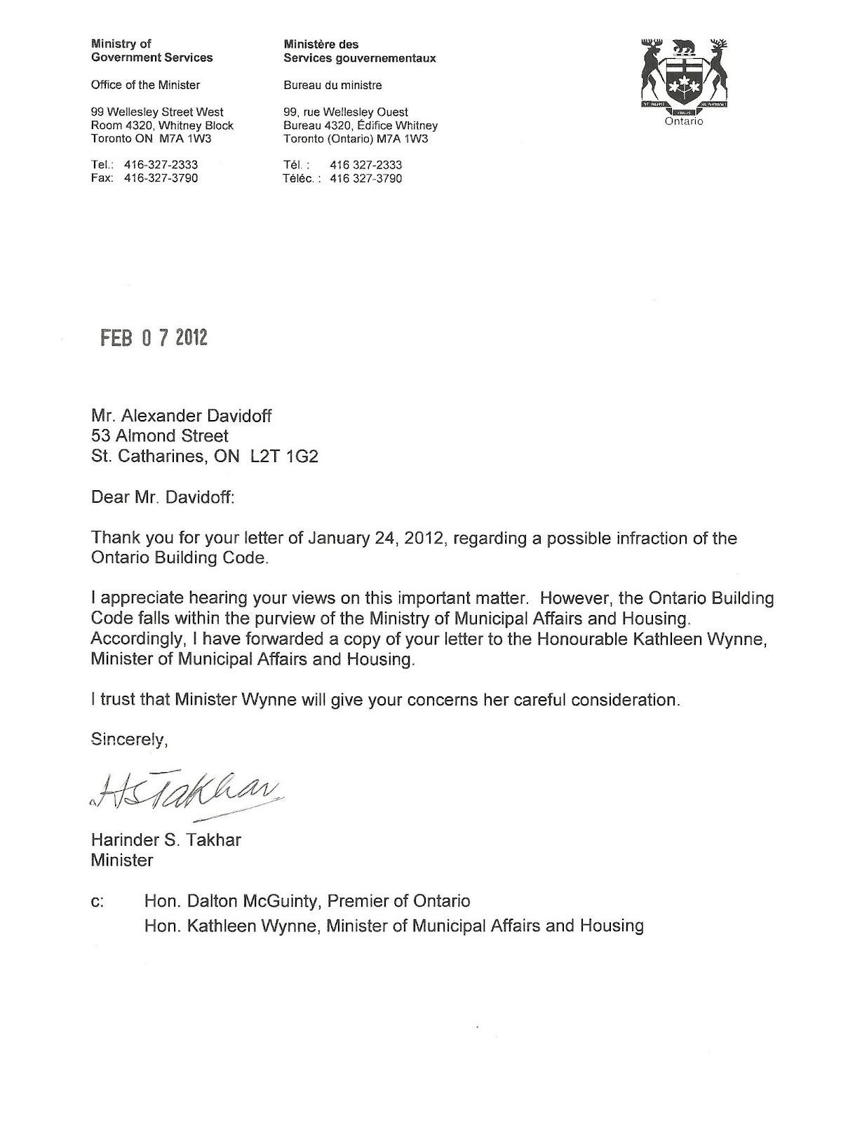 no ad lib premier dalton mcguinty ontario provincial liberal leader as a building inspector this individual resignation template letter
