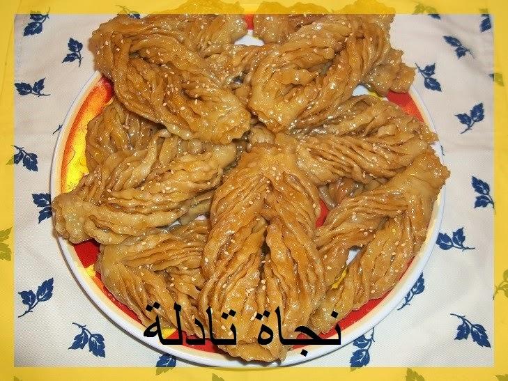 حلويات رمضان بالعسل : قريوش بشكل جديد