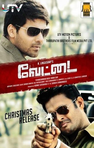 tamil movies free download hd 1080p