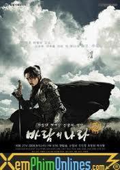Vương Quốc Của Gió - The Kingdom Of The Wind