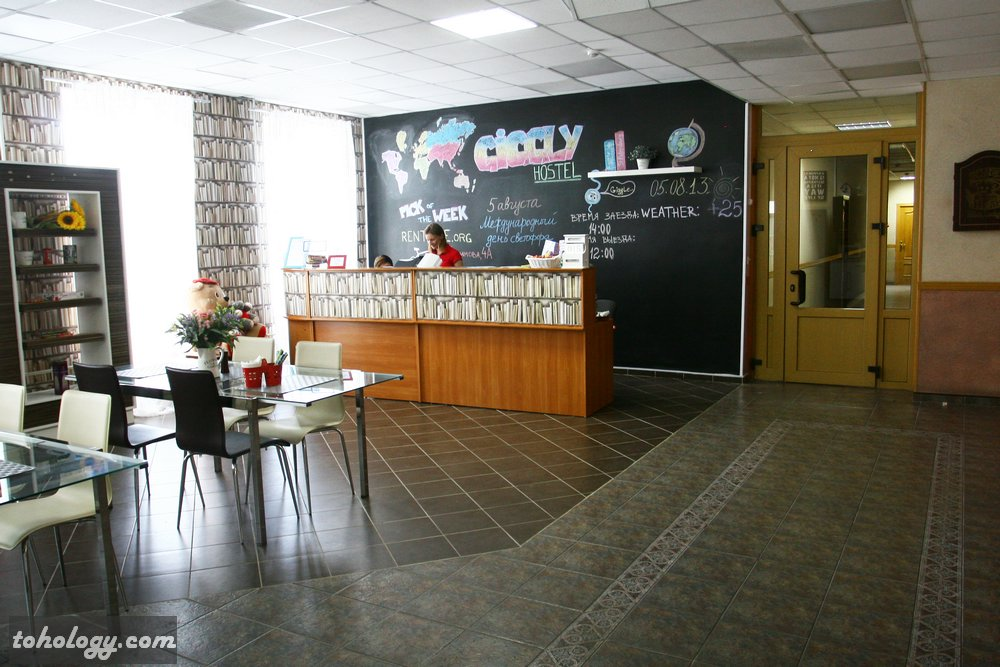 Reception of Giggly Hostel / Служба приема в хостеле Giggly