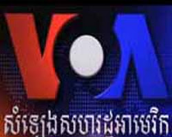 [ News ] Human Right Officer show how to solve...- News, VOA Khmer Radio