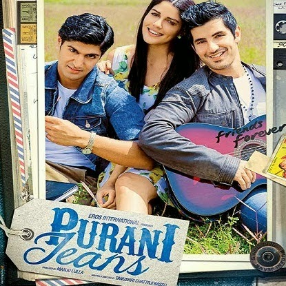 Yeh Beetey Din - Guitar Chords - Purani Jeans 2014