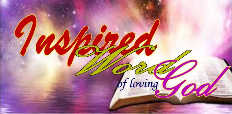 Inspired Word of Living God