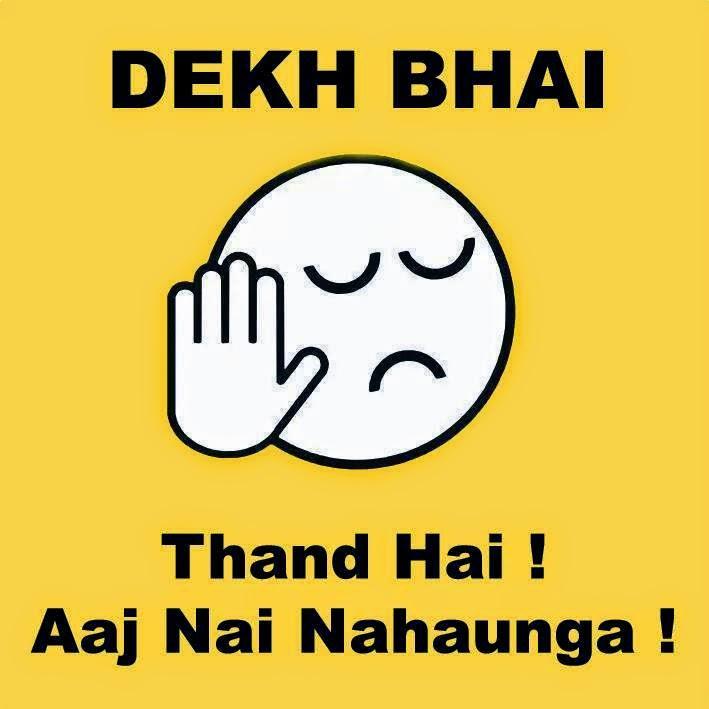 Dekh bhai meme troll