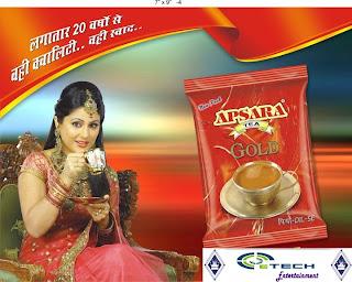 Hina Khan new Apsara Tea Ads