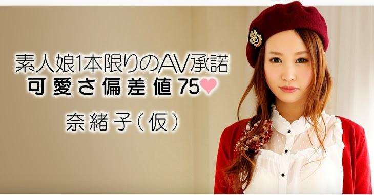 花3個月才說服出道的超美正妹 - 奈緒子