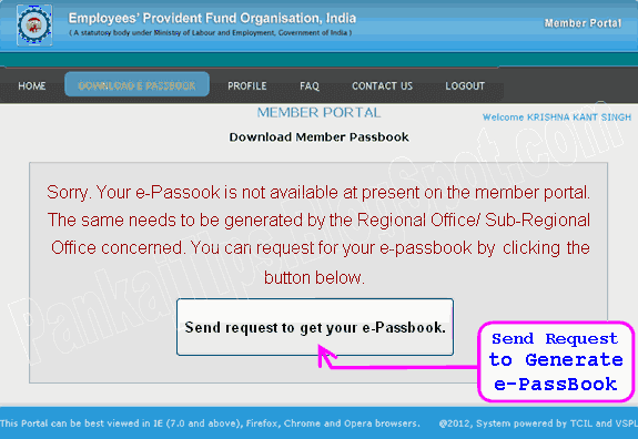 employee provident fund e-passbook currently not available