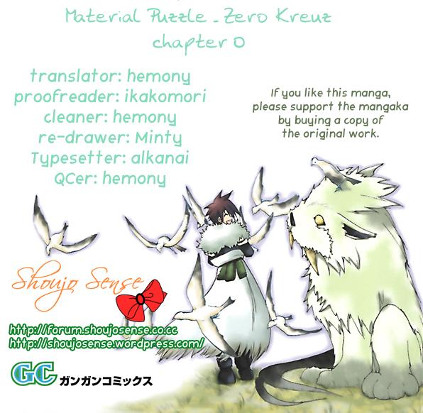 Material Puzzle - Zero Kreuz - Chapter 1