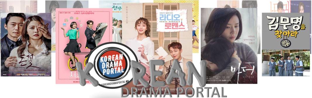Korean Drama Portal