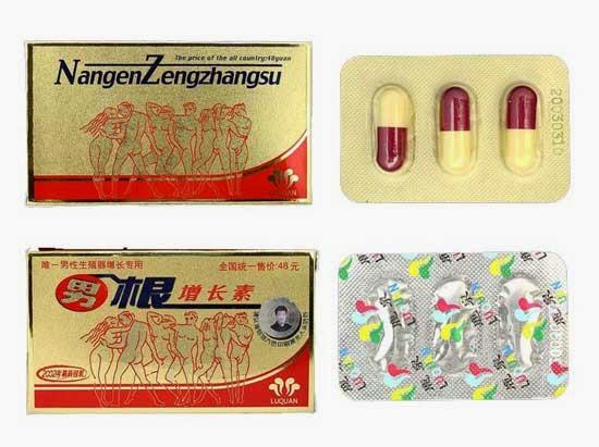 Obat Kuat Nangen Zenghangsu
